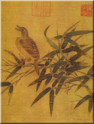 Tao-Te-Ching-1